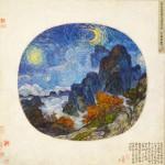 Zhang Hongtu meets Vincent Van Gogh